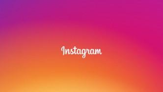 Instagram wirbt auf Facebook mit Vergewaltigungsdrohung