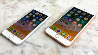 iPhone 8, die kleine Schwester des iPhone X: ein erster Blick