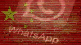 Vor KP-Parteitag: WhatsApp in China weitgehend blockiert