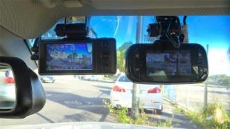 Datenschutz: Geldbuße wegen Dashcam-Einsatz am Auto