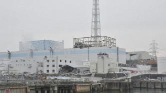 GAU im AKW Fukushima: Gericht gibt Staat und Betreiber Tepco Mitschuld