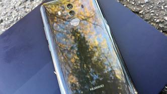Huawei Mate 10 Pro im Kurztest