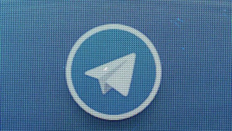 Messaging-Dienst Telegram