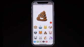 Animoji iPhone X