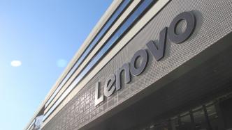 Lenovo-Werk in Wuhan