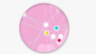 Verschlüsselte DNS-Anfragen: Stubby für Windows erschienen