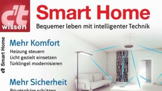 c't wissen Smart Home jetzt im Handel