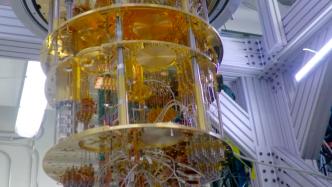 IBM kündigt Quantencomputer mit 20 Qubits als Web-Dienst an