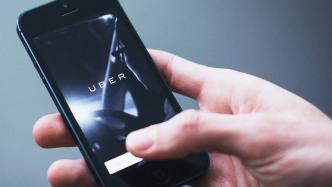 Uber informierte erst potenziellen Investor Softbank über Datenklau