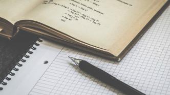 Die Deutschen und ihr Verhältnis zur Mathematik