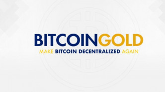 Bitcoin Gold warnt: Repository enthielt gefälschte Windows-Installer für Wallets