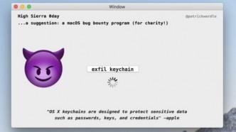 Ältere macOS-Versionen: Apple fixt heimlich schwerwiegende Lücke im Schlüsselbund