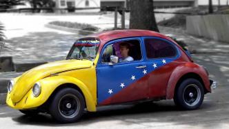 """Venezuelas Staatschef will neue Kryptowährung """"Petro"""" einführen"""