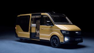 Volkswagen-Tochter Moia stellt Elektro-Fahrzeug für Sammelfahrten