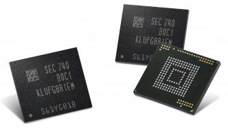 Samsung UFS für 500-Gigabyte-Smartphones
