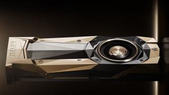 Download Nvidia-Treiber GeForce 359.88 WHQL: Support für Titan V und Fallout 4 VR, viele offene Probleme