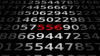 Zahlen, bitte! 556 indizierte Videospiele in Deutschland