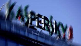Kaspersky-Verbot für US-Behörden: Unternehmen legt Einspruch ein