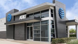 AT&T will nach US-Steuerreform Milliarde investieren und Boni zahlen