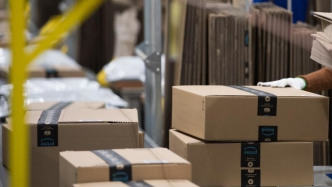 Amazon-Pakete