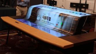 OLED statt  Leinwand: Aufrollbarer Fernseher von LG