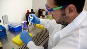 """Genetik-Unternehmen Myriad Genetics vermarktet """"polygenen"""" Test auf Brustkrebs-Risiko"""