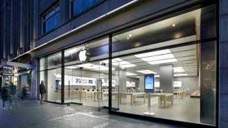 Apple Store Zürich: Akkutausch löst Brandalarm aus