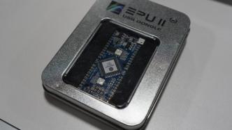 Emotions-Chips soll Digitale Assistenten und Roboter empathisch machen
