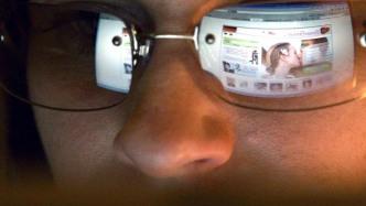 Verbraucherschützer: 187 Online-Dating-Portale mit Fake-Profilen