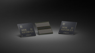 High-End-Grafikspeicher: Samsung startet GDDR6-Massenproduktion