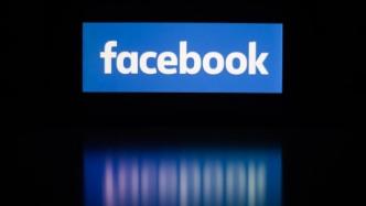 "Facebook schickt KI-Assistent ""M"" in Rente"