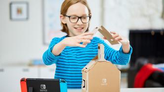 Nintendo Labo bei der USK: Ist das Kunst oder kann das weg?