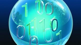 Business Analytics Day 8. März in Offenburg