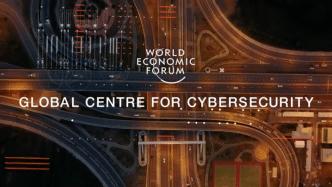 Weltwirtschaftsforum ruft Cybersecurity-Zentrum ins Lebens