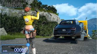Benchmark für 155-GByte-Spiel Final Fantasy XV als Download frei verfügbar