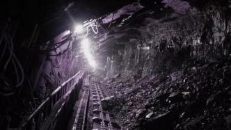 Kohlebergwerk (Mine)