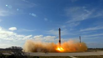 Simultane Rücklandung zweier Raketenstufen