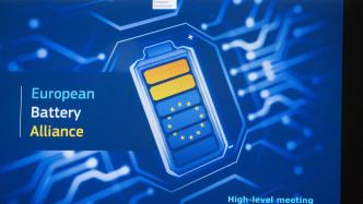 EU fördert Batterien für Elektroautos