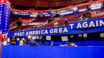«Make America Great Again»