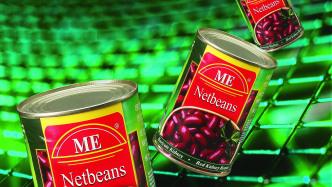Entwicklungsumgebung: NetBeans 9 nimmt Gestalt an