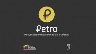 Kryptowährung Petro: Venezuela will bereits Millionen eingenommen haben