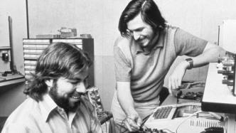 40 Jahre Apple