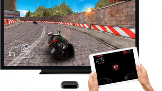 Gaming mit Apple TV
