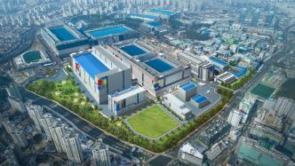 Samsung-Electronics-Standort Hwaseong mit geplanter EUV-Fab