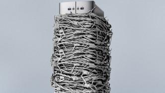 PCs und Notebooks vor Angriffen schützen