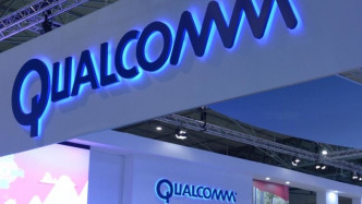 Qualcomm-Logo