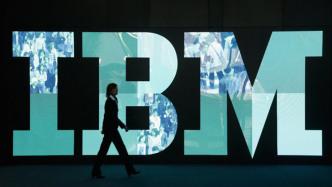 IBM könnte Teile der Service-Sparte an Bechtle abgeben