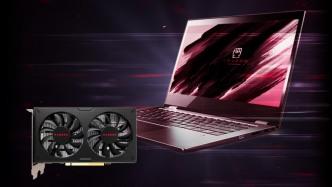 Polaris-Drittverwertung: AMD stellt Grafikartenserie Radeon RX 500X vor