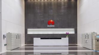 USA vs. Huawei und ZTE: FCC stellt Weichen für Einkaufssperre