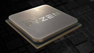AMD steigert Umsatz um 40 Prozent